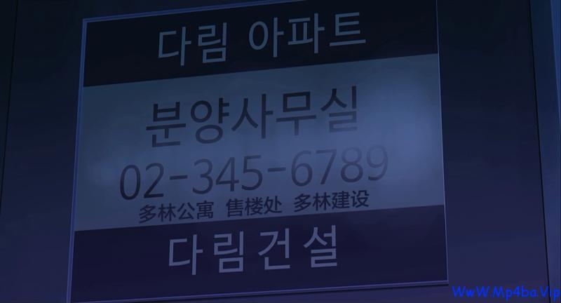 首尔站.特效中字.Seoul.Station.2016.HD