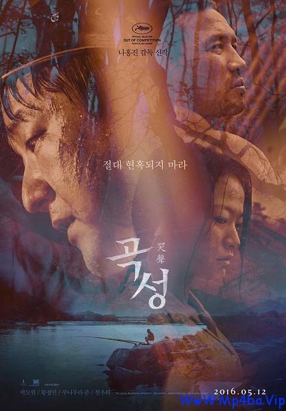 哭声.The.Wailing.2016.BD1080P.X264.AAC.Korean.CHS.Mp4Ba