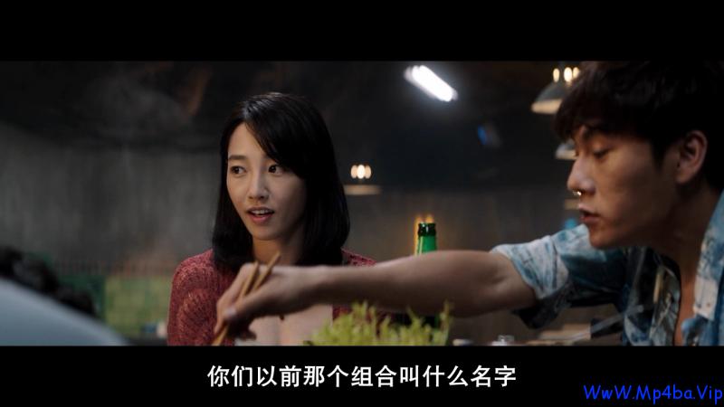 火锅英雄.Chongqing.Hot.Pot.2016.BD