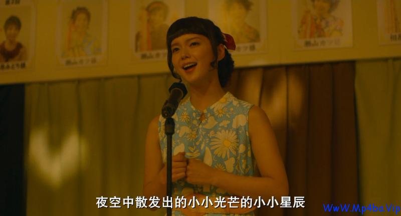 奇怪的她.Sing.My.Life.2016.BD720P.