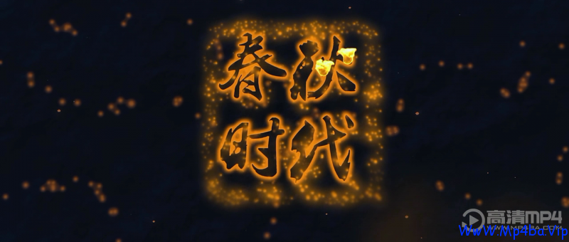 大话西游3.A.Chinese.Odyssey.Part.Three.2016.HD1080P.X264.AAC.Mandarin.CHS-ENG.Mp4Ba