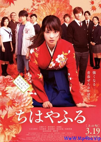 花牌情缘.上之句.Chihayafuru.Part.I.2016.BD720P.X264.AAC.Japanese.CHS.Mp4Ba