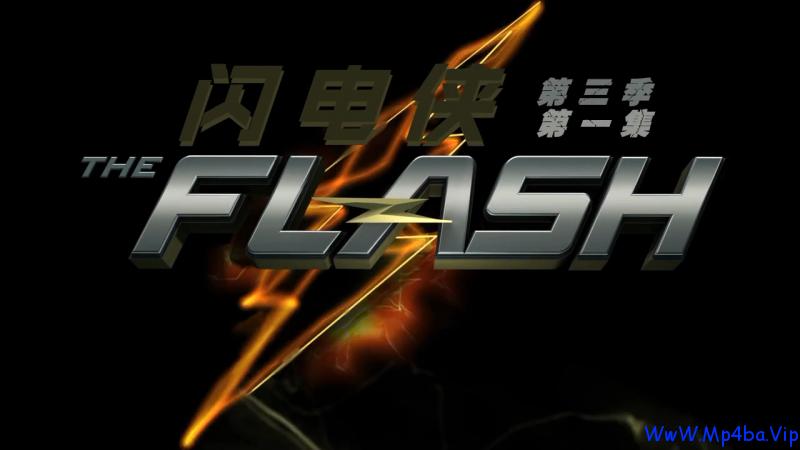 闪电侠.The.Flash.S03E01.20165.HD7