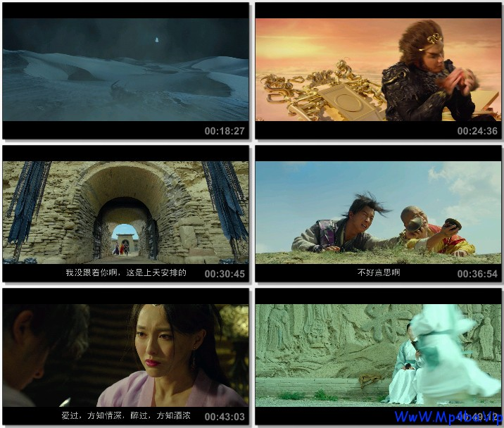 2016动作奇幻《大话西游3》720p.国粤双语.BD中字