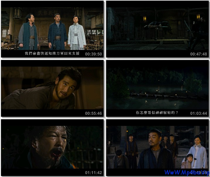 2016动作剧情《危城》720p.国粤双语.BD中字