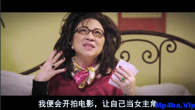 我要发达.Lucky.Fat.Man.2016.1080p.BluRay.x264-国粤中字