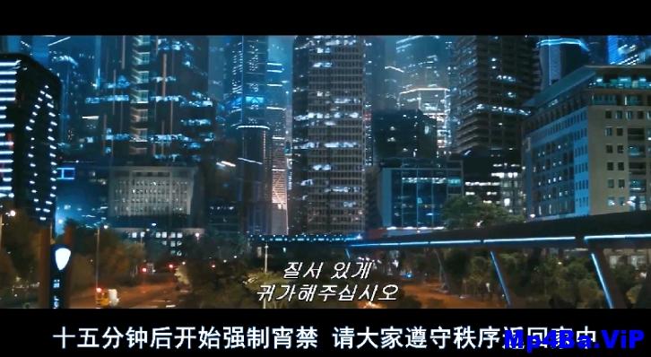 [简体字幕]移动迷宫3:死亡解药.韩版.2018.1080p.KORSUB.HDRip.x264.AAC2.0.CHS-MP4BAVIP 3.87GB