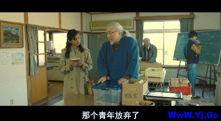 [简体字幕]浪矢解忧杂货店.Miracles.of.the.Namiya.General.Store.2017.1080p.BluRay.x264.CHS-4.03GB