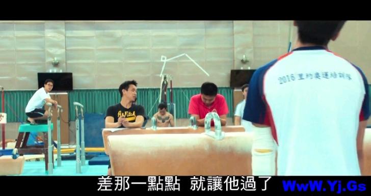 [繁體字幕]翻滾吧.男人.Jump .Man.2017.1080p.WEB-DL.X264.AAC.CHT-2.49GB