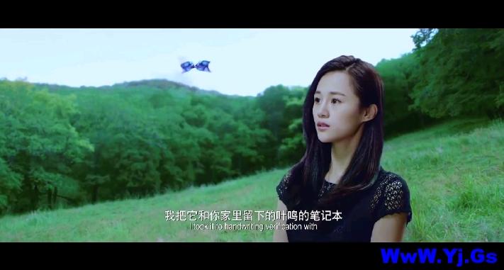 [简体字幕]蝴蝶公墓.On.Fallen.Wings.2017.1080p.WEB-DL.X264.AAC-1.2GB