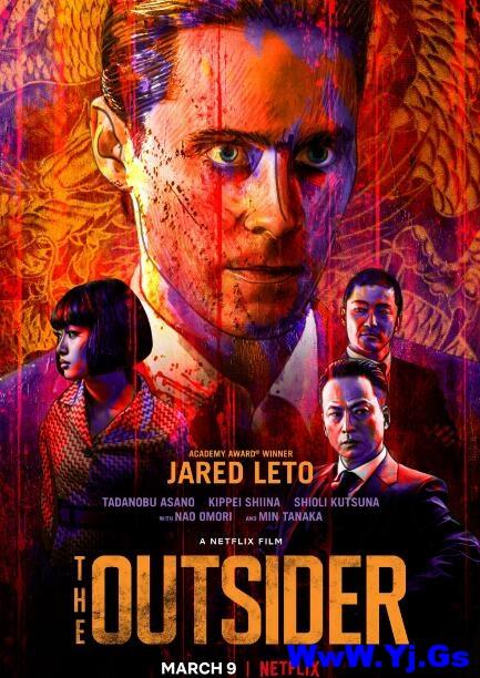 [简体字幕]局外人.The.Outsider.2018.iNTERNAL.1080p.WEB.x264.CHS-3.26GB