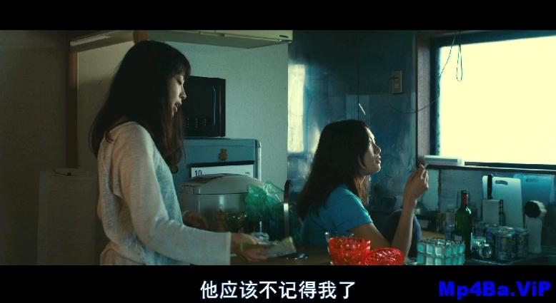 [简体字幕]南瓜与蛋黄酱.Pumpkin.and.Mayonnaise.2017.1080p.BluRay.x264.CHS-2.83GB