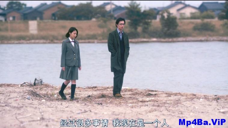 [简体字幕]爱,不由自主.Narratage.2017.1080p.BluRay.x264.CHS-4.21GB