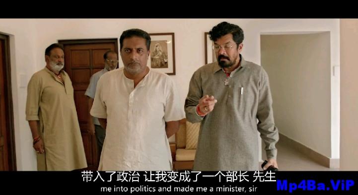 [中英双字]巴拉特.BHARAT ANE NENU.2018.REPACK.1080P.WEB-DL.H264.AAC2.0.CHS.ENG-4.41GB