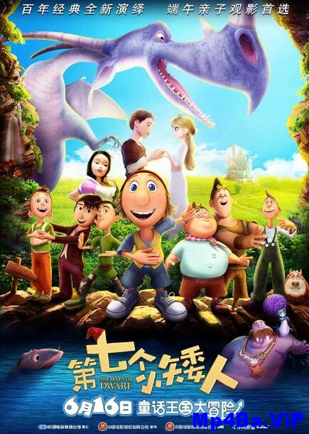 [简体字幕]第七个小矮人.The.7th.Dwarf.2018.R6.1080p.WEB-DL.X264.AAC-1.3GB