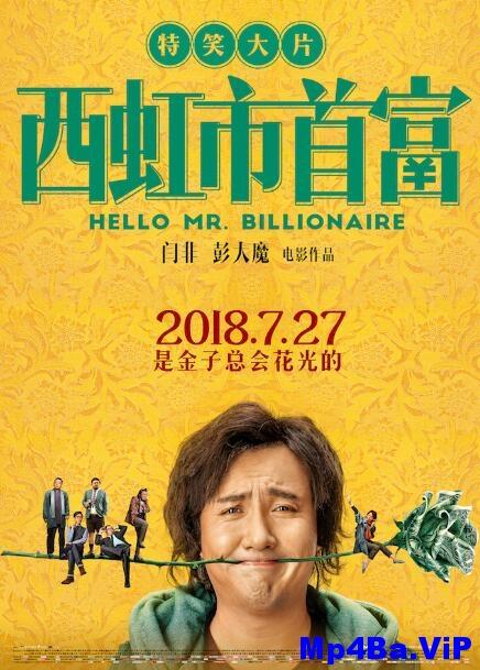 [简体字幕]西虹市首富.Hello.Mr.Billionaire.2018.1080p.HDTC.X264.AAC-2.17GB