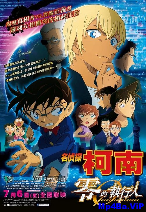[简体字幕]名侦探柯南:零的执行人.Detective.Conan.Zero.the.Enforcer.2018.1080P.BluRay.X264.AAC.CHS-3.58GB
