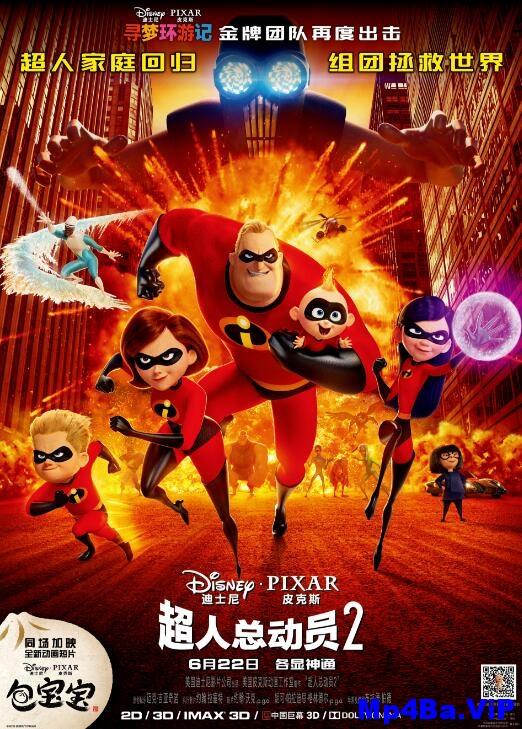[简体字幕]超人总动员2.Incredibles.2.2018.1080p.WEB-DL.H264.CHS-3.1GB