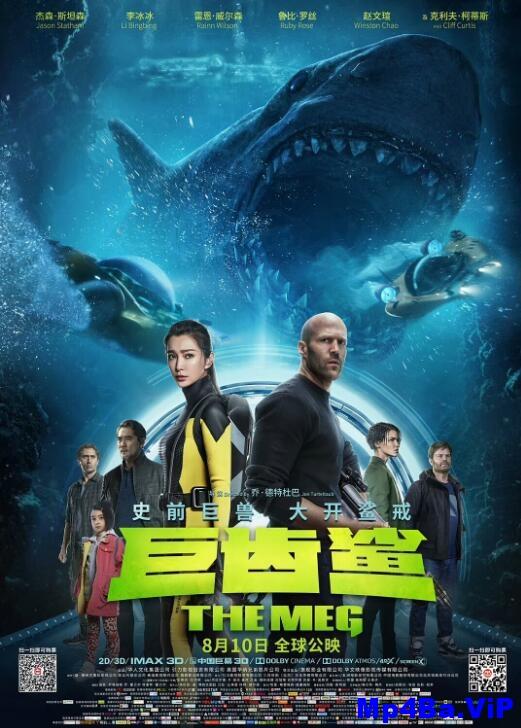 [中英双字]巨齿鲨.The.Meg.2018.1080p.BluRay.x264.2Audio.CHS.ENG-3.52GB