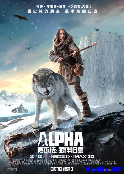 [中英双字]阿尔法:狼伴归途.Alpha.2018.1080p.BluRay.x264.CHS.ENG-2.89GB