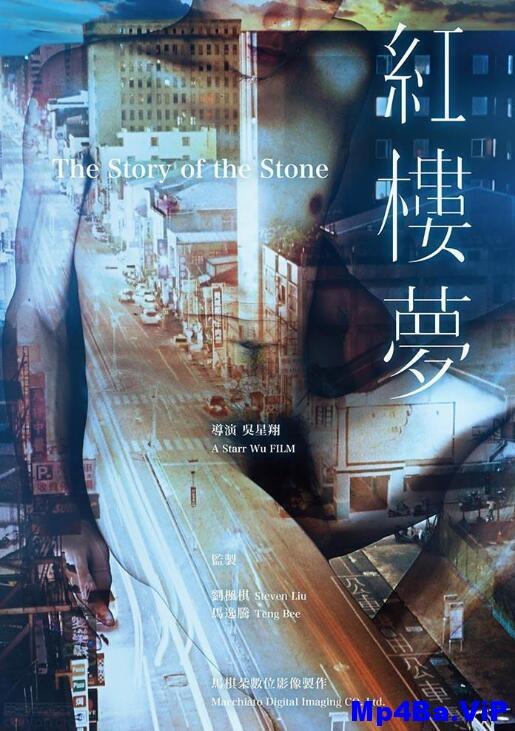 [繁體字幕]红楼梦.The.Story.of.the.Stone.2018.WEB-DL.1080P.H264.AAC.CHT-2.22GB