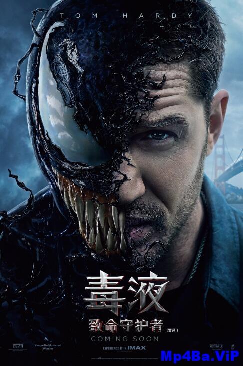 [中英双字]毒液:致命守护者.Venom.2018.1080p.BluRay.x264.CHS.ENG-3.36GB