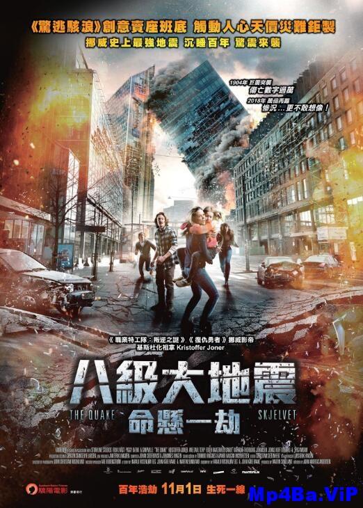 [简体字幕]大地震.The.Quake.1080p.WEB-DL.H264.CHS-2.65GB