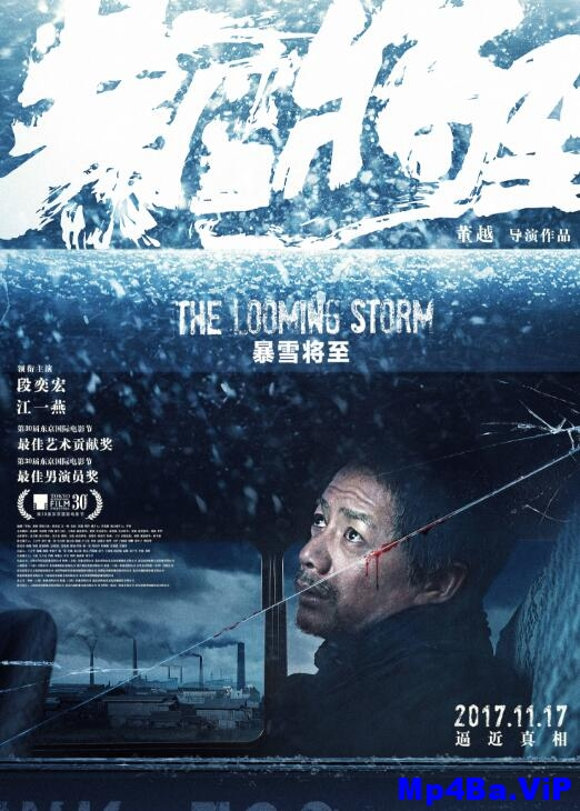 [简体字幕]暴雪将至.The.Looming.Storm.2017.BluRay.1080p.x264.CHS-3.45GB