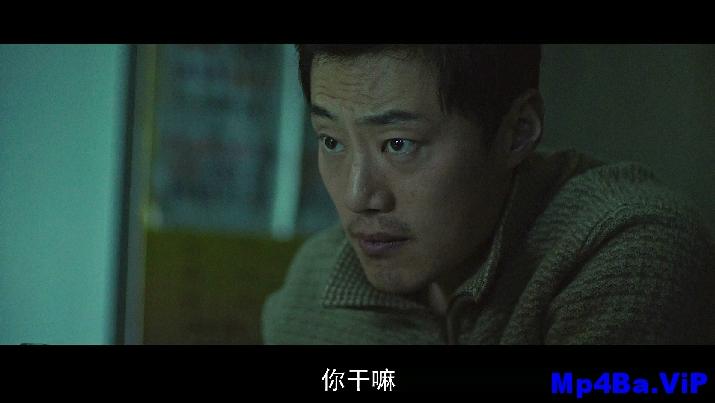 [简体字幕]白小姐.M.B.2018.1080p.FHD.H264.AAC.CHS-2.57GB