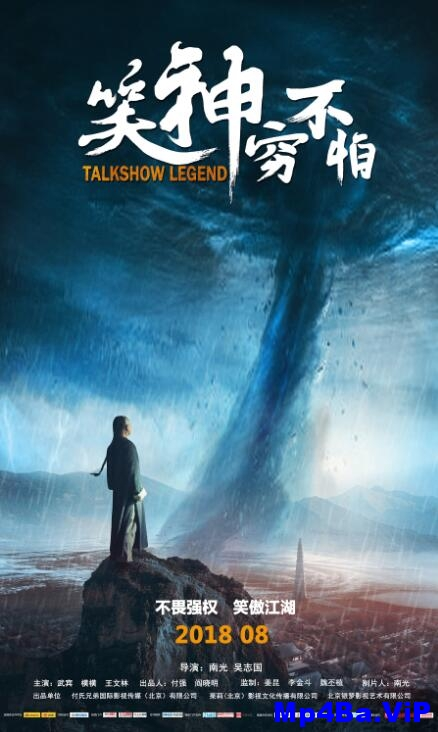 [简体字幕]笑神穷不怕.Talkshow.Legend.2018.1080p.WEB-DL.X264.AAC-1.85GB