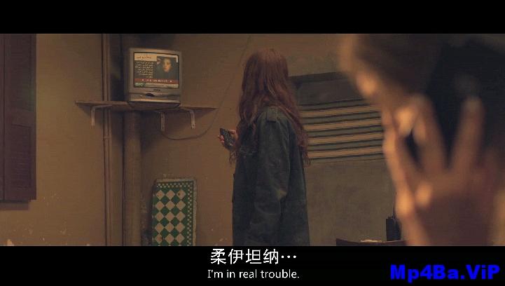 [中英双字]贴身女保镖.Close.2019.1080p.WEBRip.x264.CHS.ENG-2.4GB