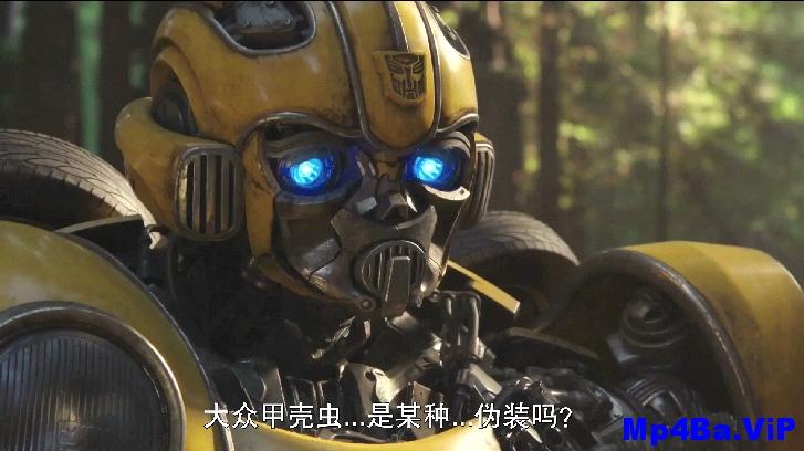 [简体字幕]大黄蜂.韩版.Bumblebee.2018.1080p.WEB-DL.H264.CHS-2.67GB