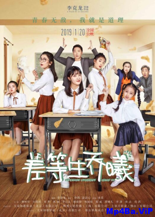 [简体字幕]差等生乔曦.Inferior.Student.Qiao.Xi.2019.1080P.WEB-DL.X264.AAC-1.61GB