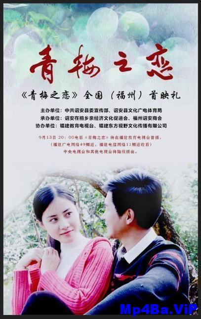 [简体字幕]青梅之恋.Under.the.Green.Plum.Tree.2019.WEB-DL.1080P.H264.AAC- 1.39GB