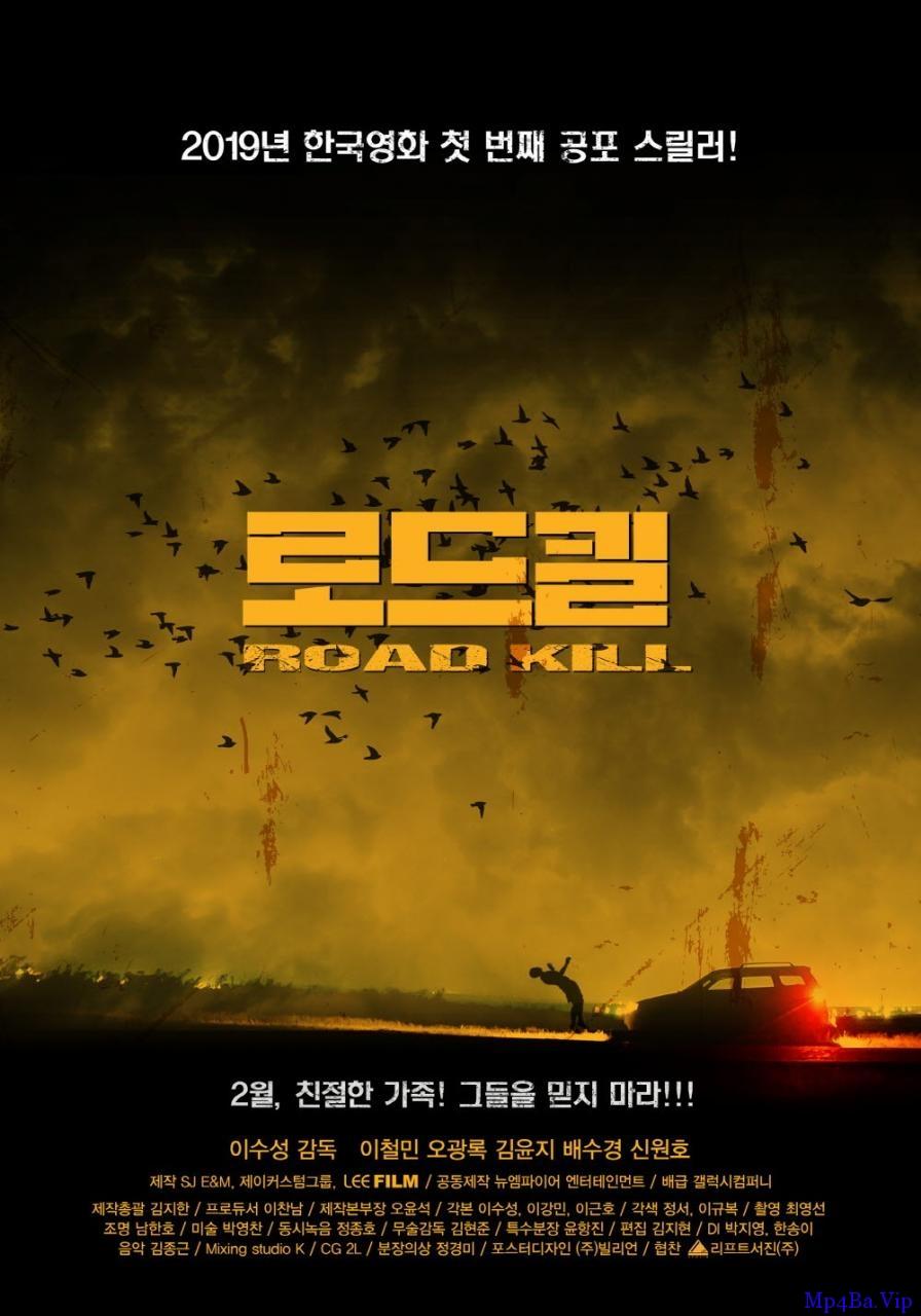 [致命之旅][HD-MP4/1.8G][韩语中字][1080P][韩国最新惊悚恐怖电影]