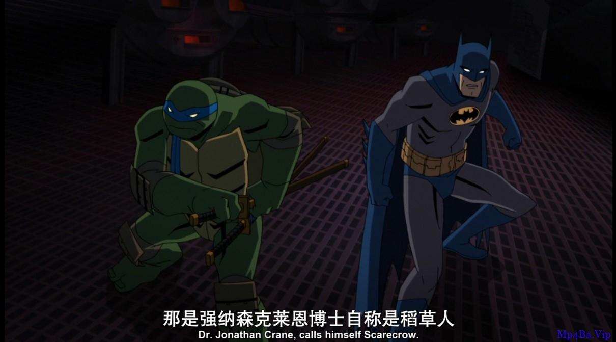 [蝙蝠侠大战忍者神龟][HD-MP4/1.7G][中英双字][1080P][DC最新超级英雄大片]