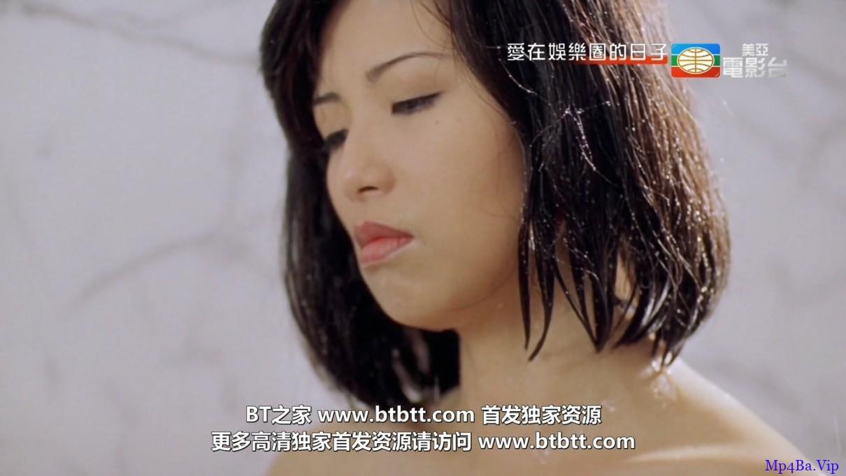 [爱在娱乐圈的日子][HDTVRip-mkv/2.72G][国语中英字][1080P][高清香港美亚电影台]