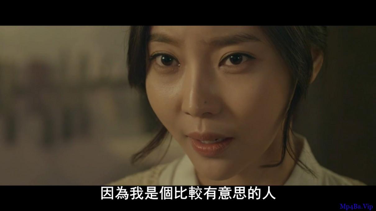 [屠夫小姐][1080p][HD-mkv/1.8G][韩语中字]