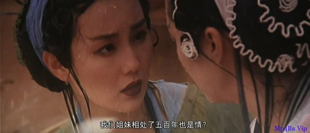 [青蛇][720p][HD-mkv/1.77G][粤语中字]