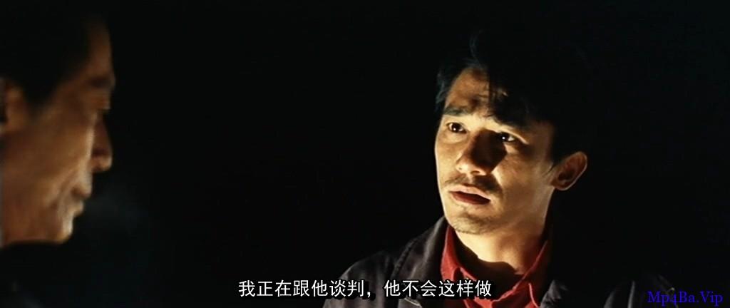 [暗花][720p][HD-mkv/1.92G][国粤语中字]