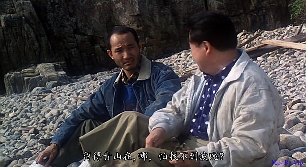 [尸家重地][720p][HD-mkv/1.7G][国语中字]