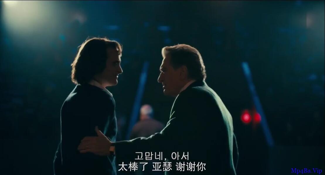 [小丑][HD-MP4/2.2G][官方英语中字][韩版1080P][万众期待年度神作犯罪大片]