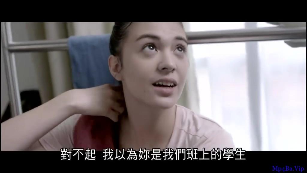 [逆光飛翔][HD-MP4/1.65G][国语中字][720P][台湾爱情唯美获奖电影]