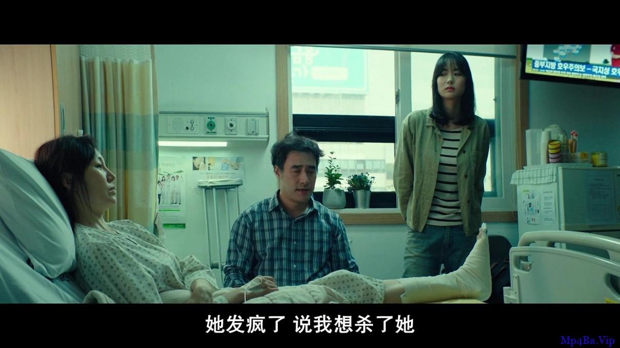 [抓住救命稻草的野兽们][HD-MP4/1.91G][中文字幕][1080P][韩国惊悚犯罪获奖电影]
