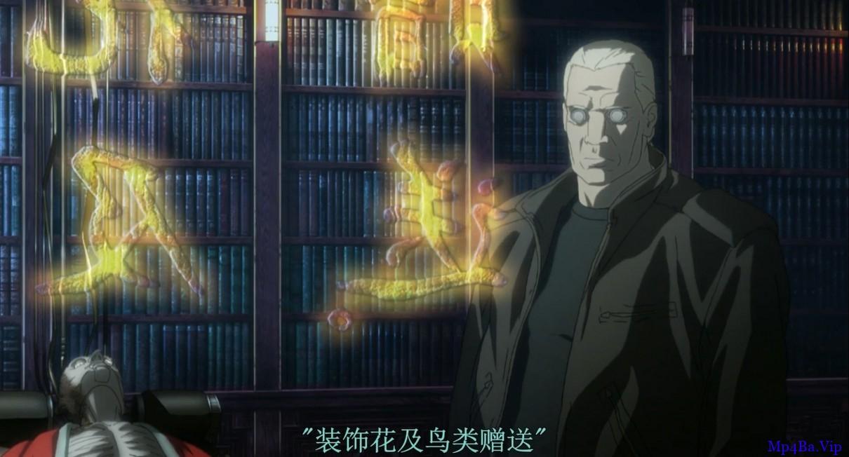 [攻壳机动队2:无罪][BD- MKV/2.69GB][日英双语中字][1080P][日本超人气漫画改编]