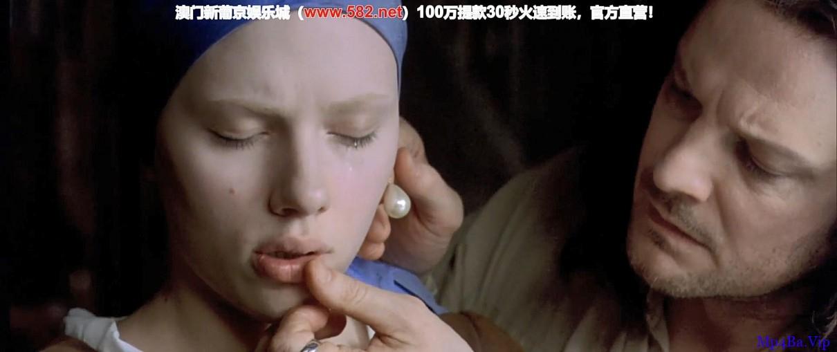 [戴珍珠耳环的少女][MKV/2.6G][内嵌中字][高清1080P][寡姐美如画][传记电影]