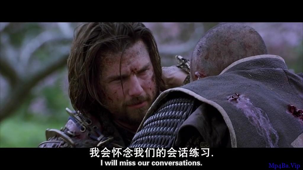 [最后的武士][HD-MP4/2.72G][英语中字][1080P][欧美历史/战争/冒险高分获奖汤姆·克鲁斯电影]