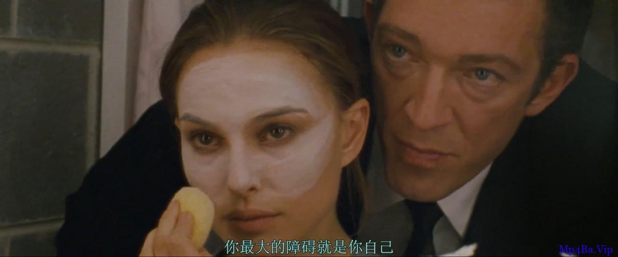 [黑天鹅][BD- MKV/2.12GB][英语中字][1080P][IMDB评分8.9高分 奥斯卡影后 娜塔莉·波特曼 完美激情演绎]