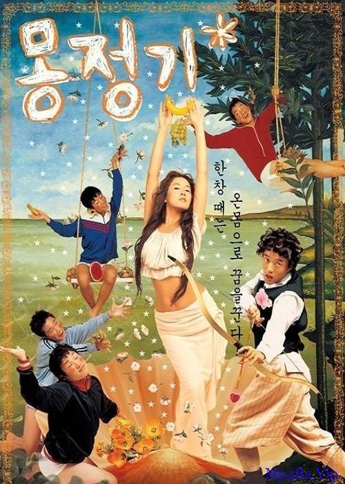 [梦精记][720p][HD-mp4/1.7G][韩语中字]