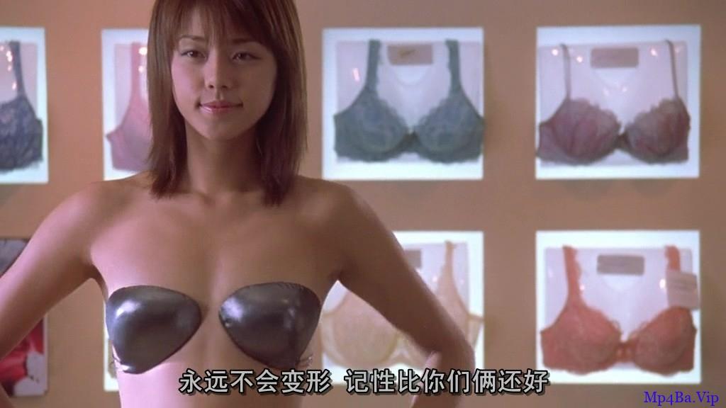 [绝世好Bra][HD-MP4/1.64G][国语中字][720P][香港喜剧爱情古天乐刘青云梁咏琪刘嘉玲电影]
